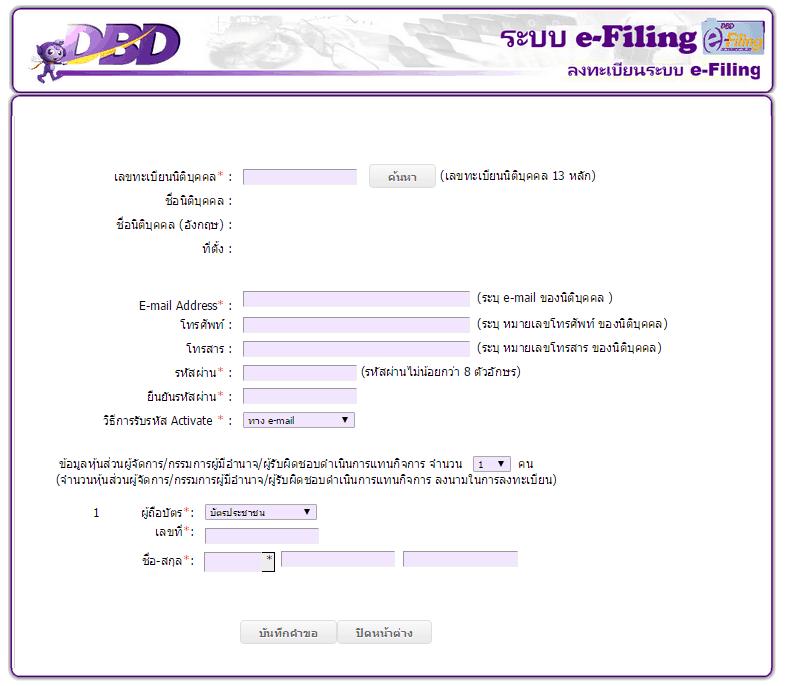 DBD-04