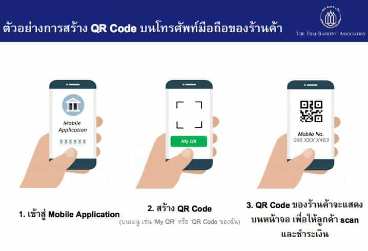 QRPayment_4-2